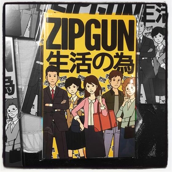 Image of ZIPGUN ZINE
