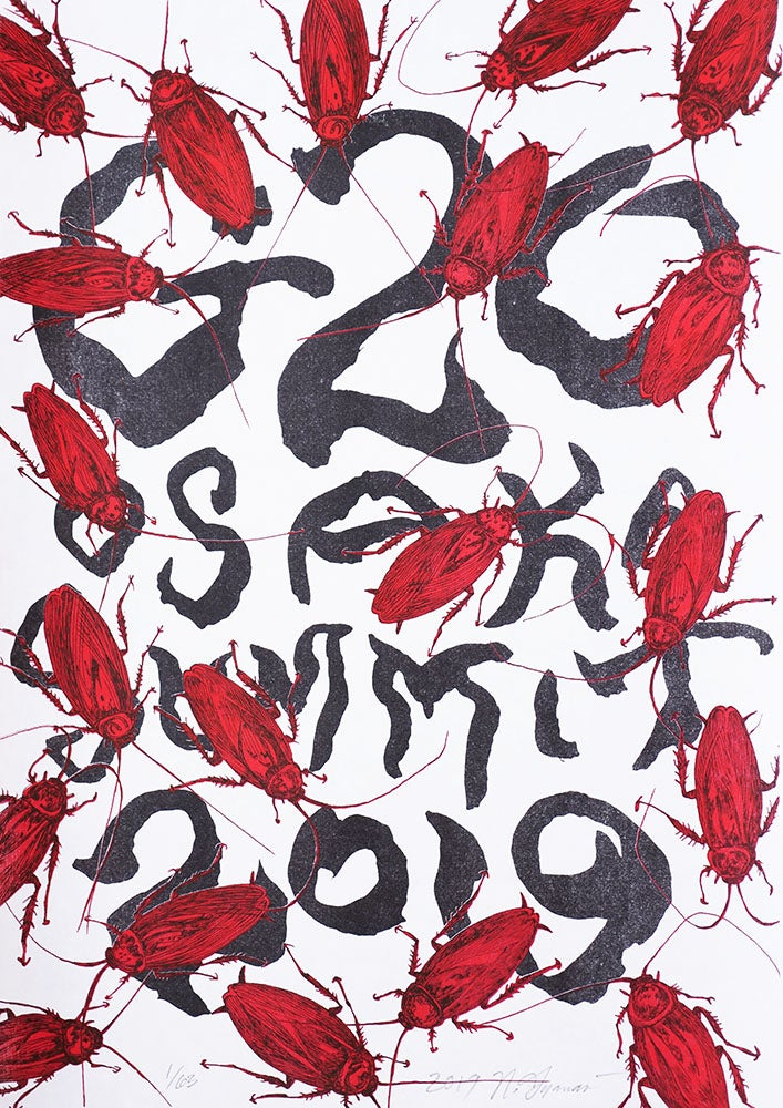 "Image of ""Gokiburi 20 Osaka Summit on Kenji's Kitchen Countertop 2019"" Risograph print"