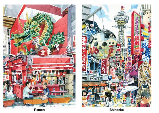 Image of Japan Watercolour Prints