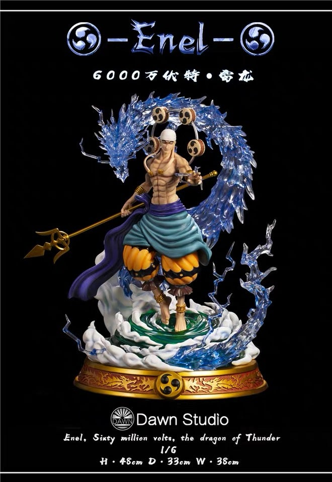 Image of [IN-STOCK]One Piece DAWN Studio Enel Resin Statue