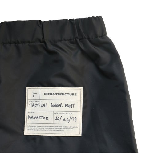 Image of TRACK PANT