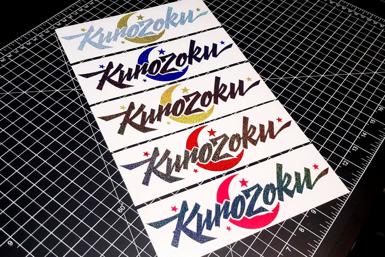 Image of Kurozoku Diecut