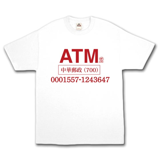 Image of 中華郵政 ATM TEE