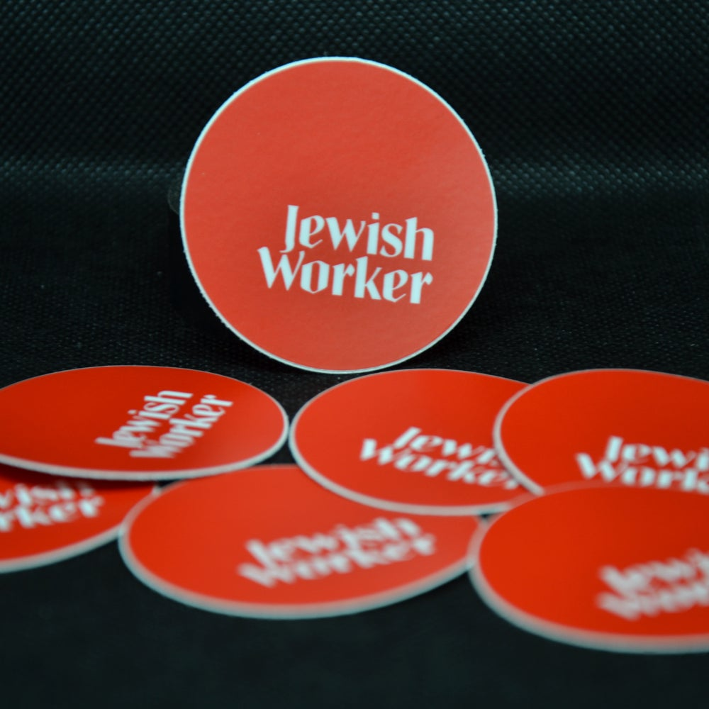 Image of Jewish Worker sticker