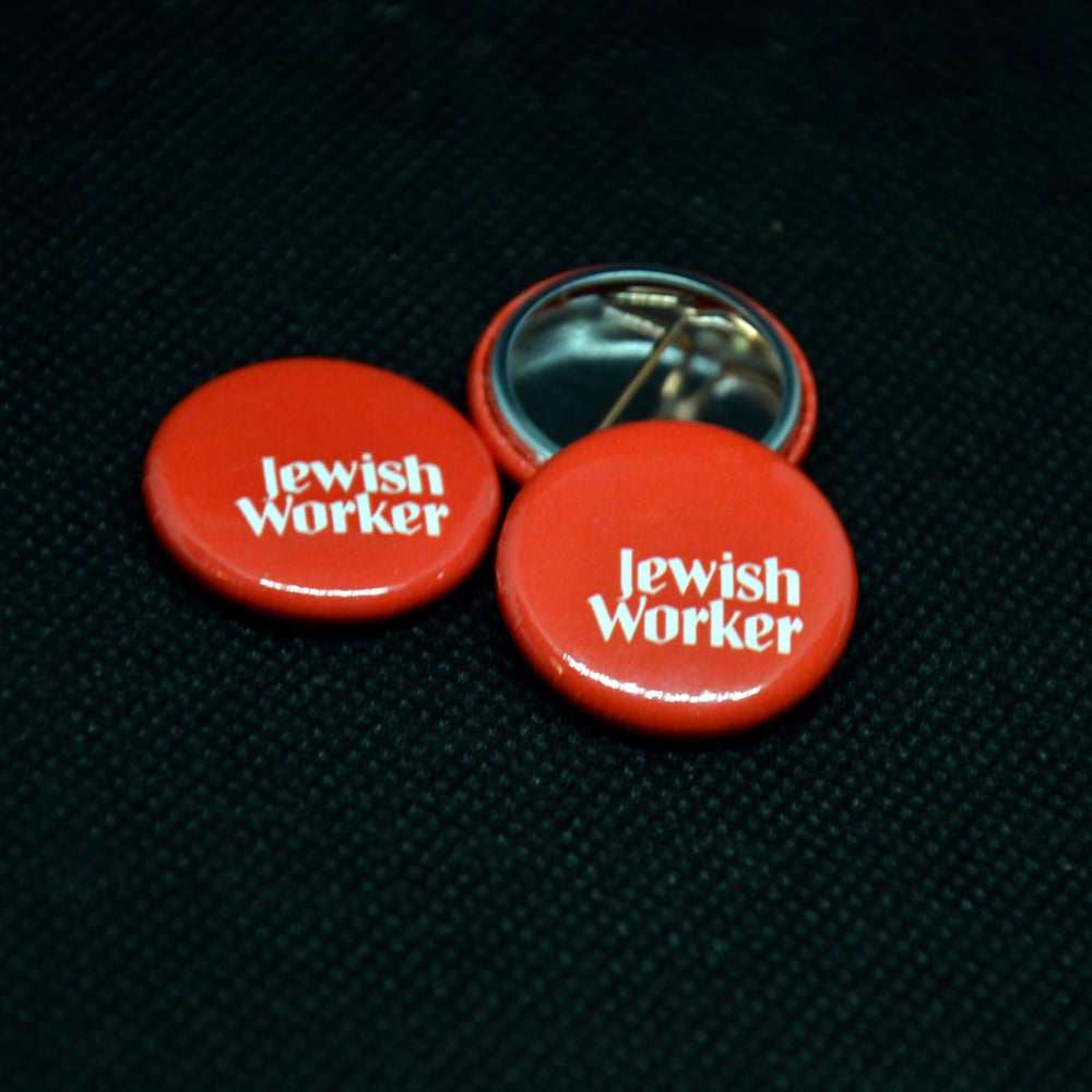 Image of Jewish Worker pin