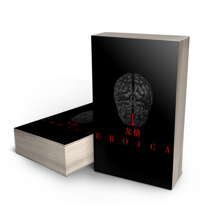 Image of Eroica Novel by Chino Amobi (PRE-ORDER)