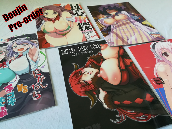 Image of Three Random Doujins