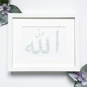 Image of 99 names of Allah print