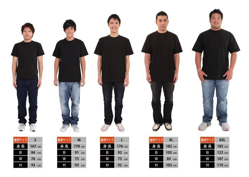 Image of 無定向喪心病狂間歇性全身機能失調症T-Shirt (Black)