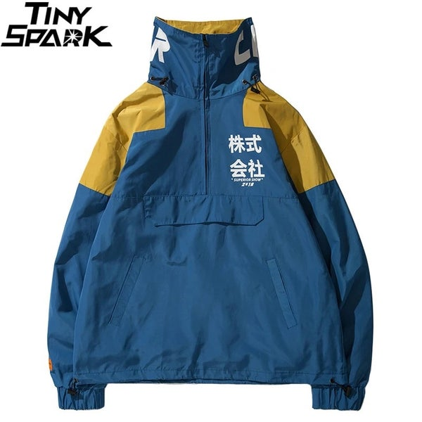 """Image of Tiny Spark """"harajuku"""" windbreaker."""