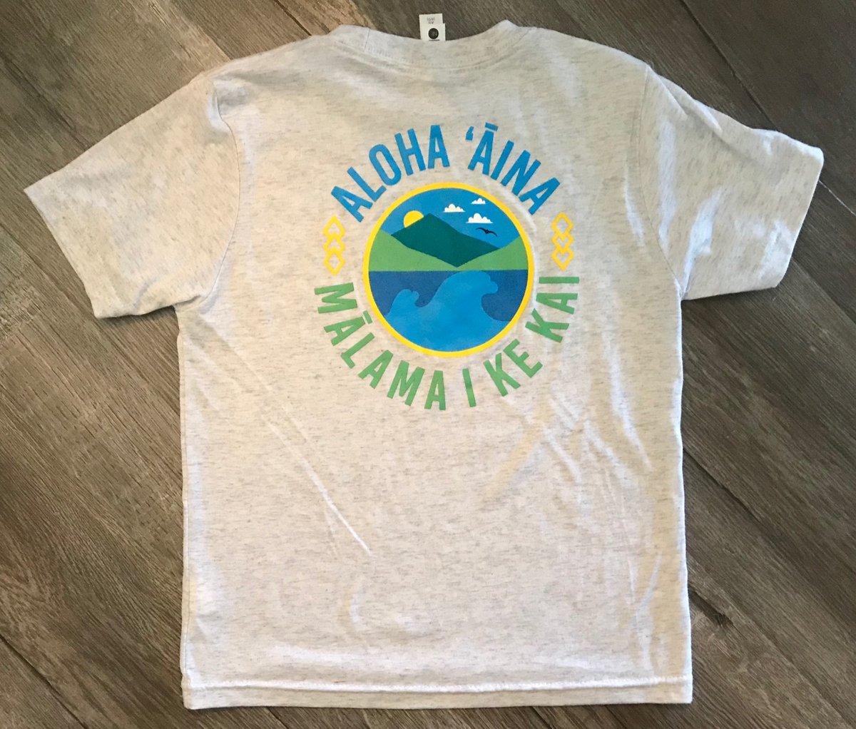 Image of Conscious Keiki Shirt (keiki)