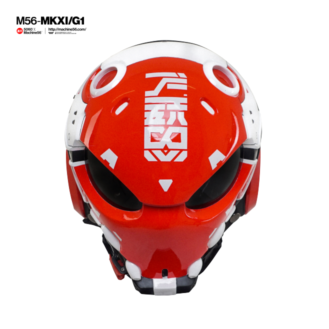 Image of [PREORDER] - M56-MKXI/G1
