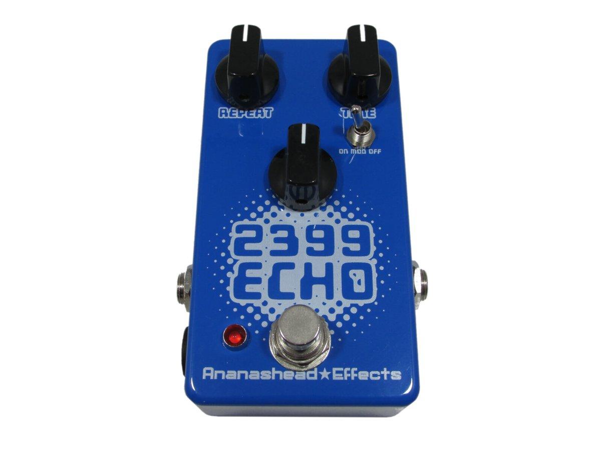 2399 Echo