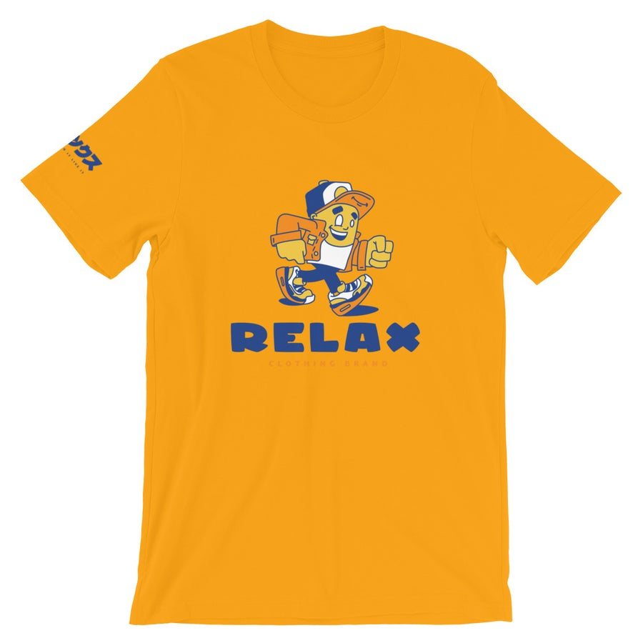 Image of Relax Mascot Gold