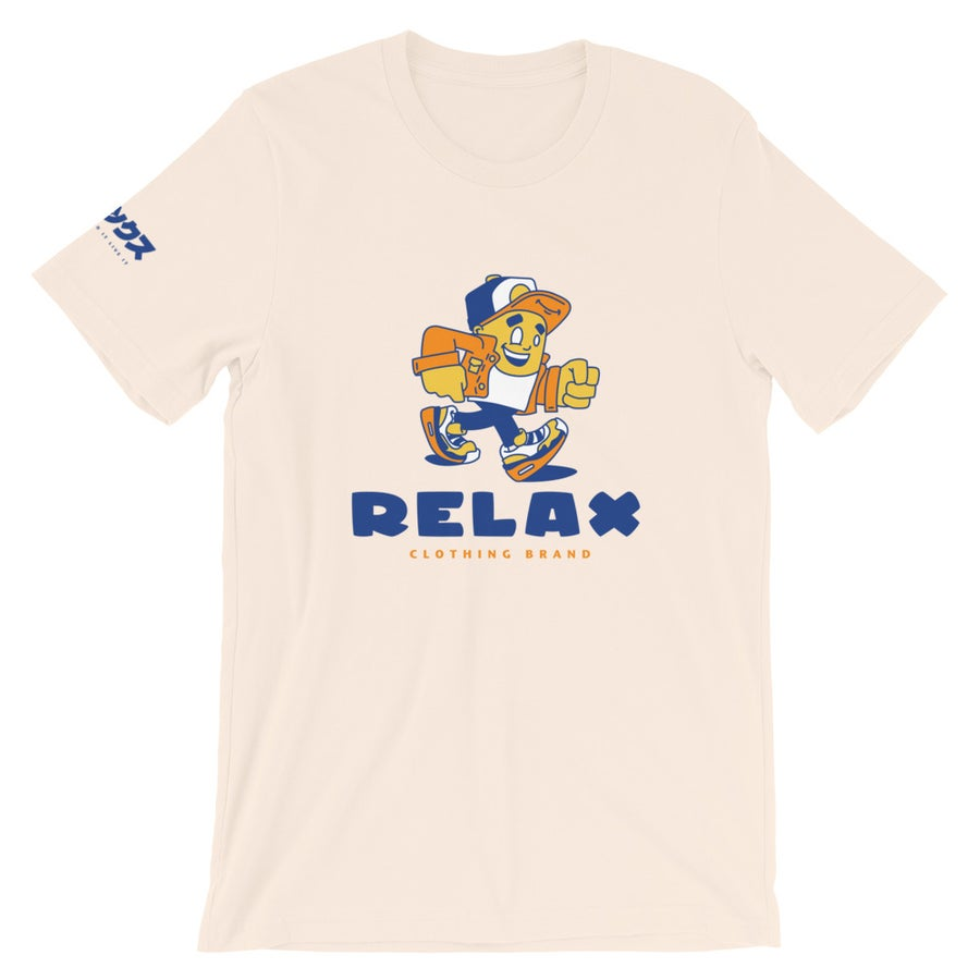 Image of Relax Mascot Cream