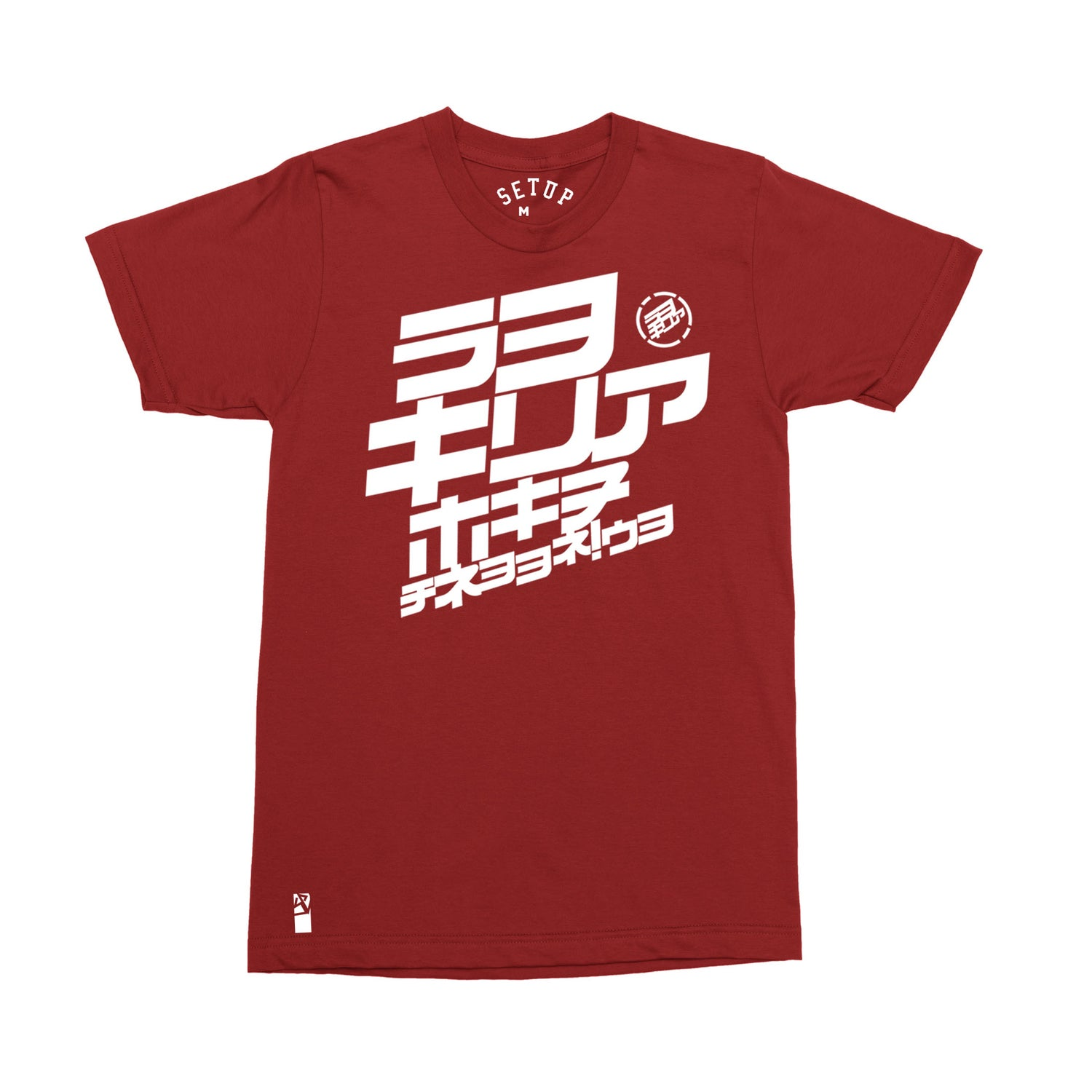 Image of Japan Freeride T-Shirt
