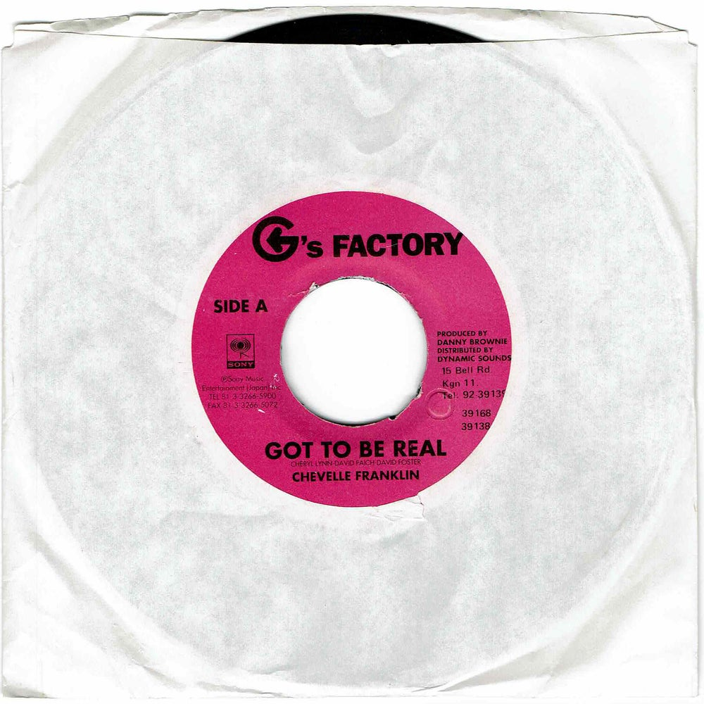 """Image of 2x7"""" Chevelle Franklin - Got To Be Real / Lukie D. - Between The Sheets 2x7"""" (LAST ONE!)"""
