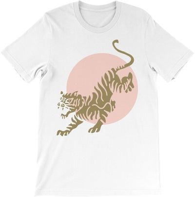 Image of Tiger Sun - T-shirt