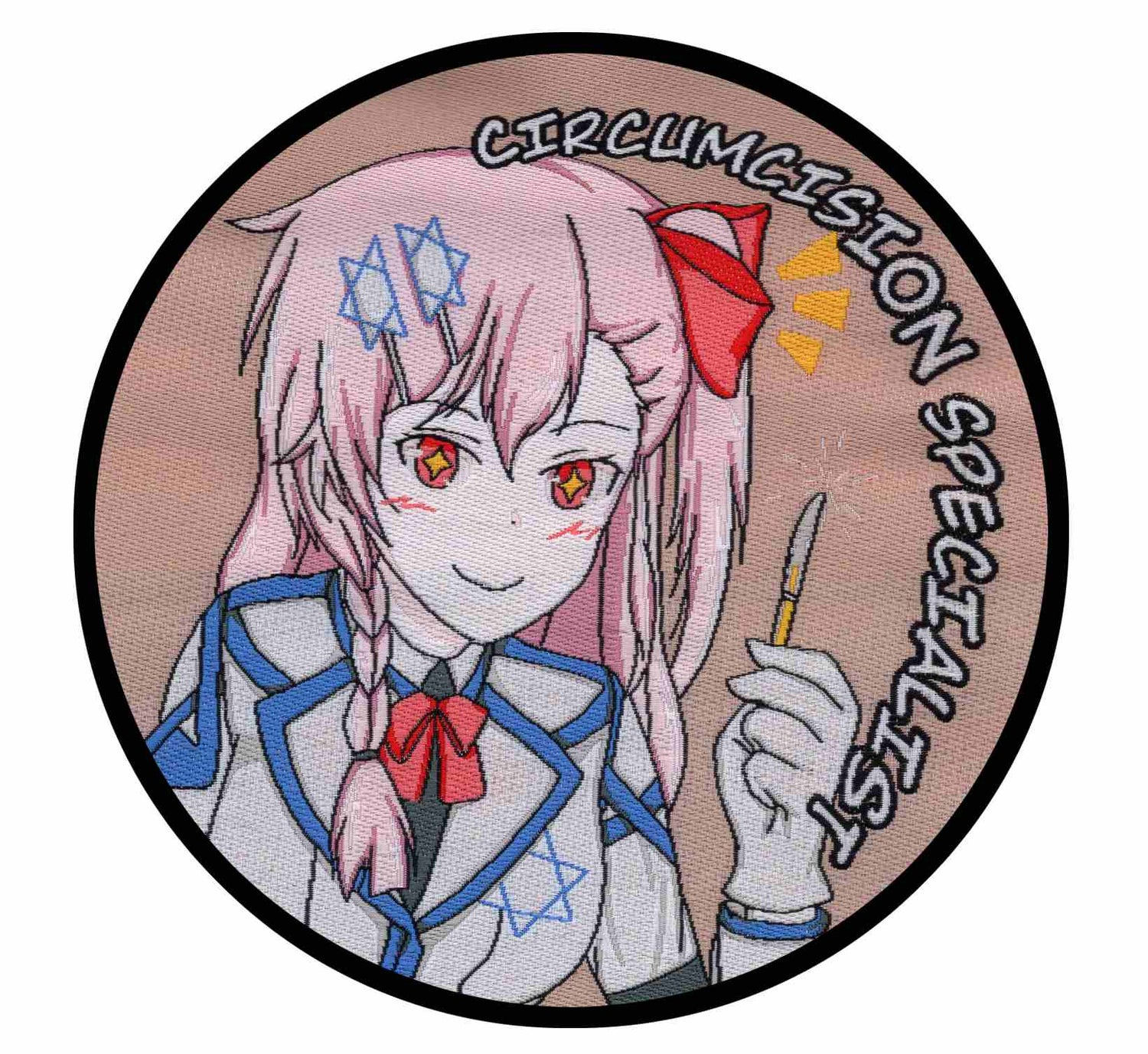 Image of Cursed Negev Patch