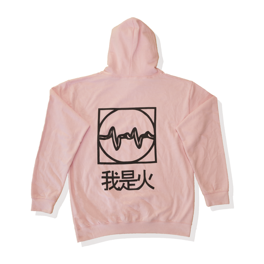 Image of Lovely Hoodies