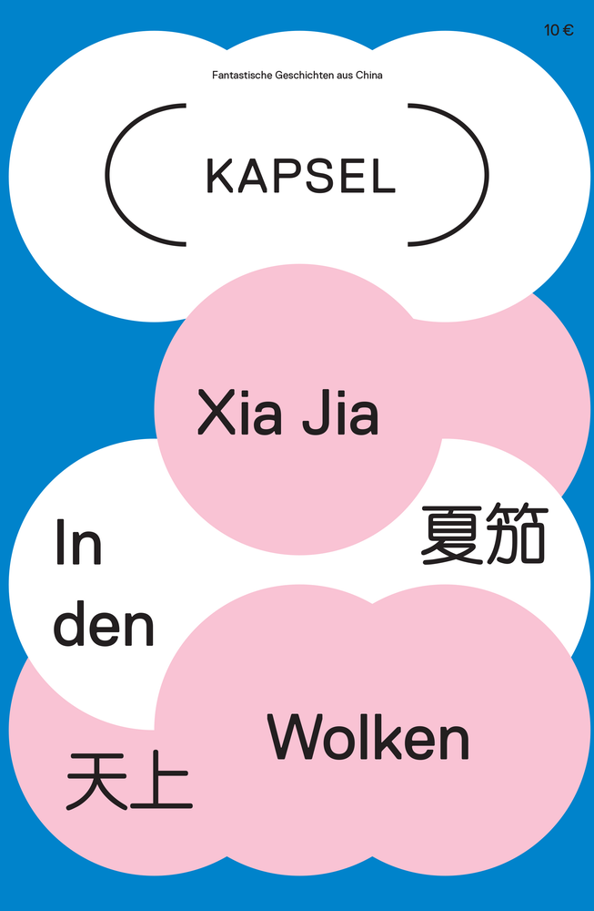 Image of Kapsel – In den Wolken