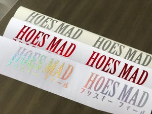 Image of Hoes Mad フリスキー フィール