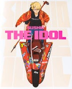 Image of Sushio The Idol