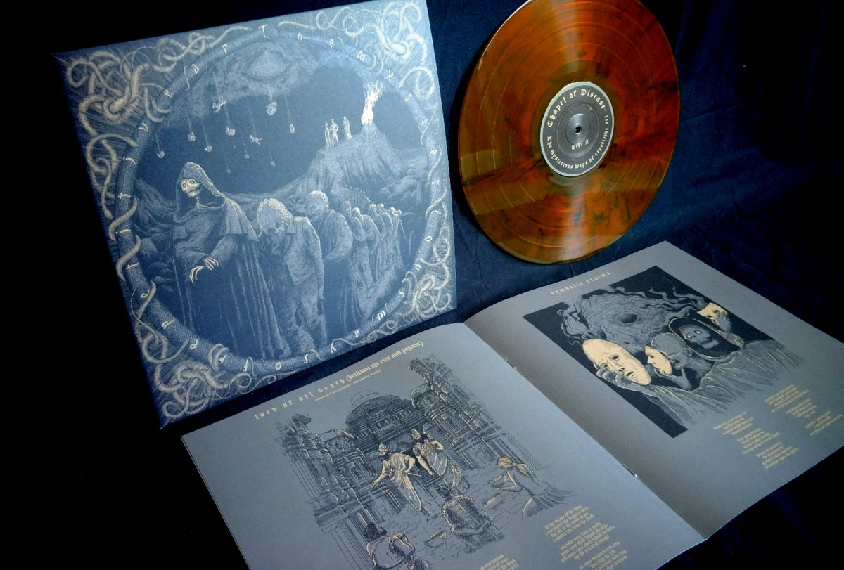 Image of The Mysterious Ways Of Repetitive Art Vinyl (Amber)