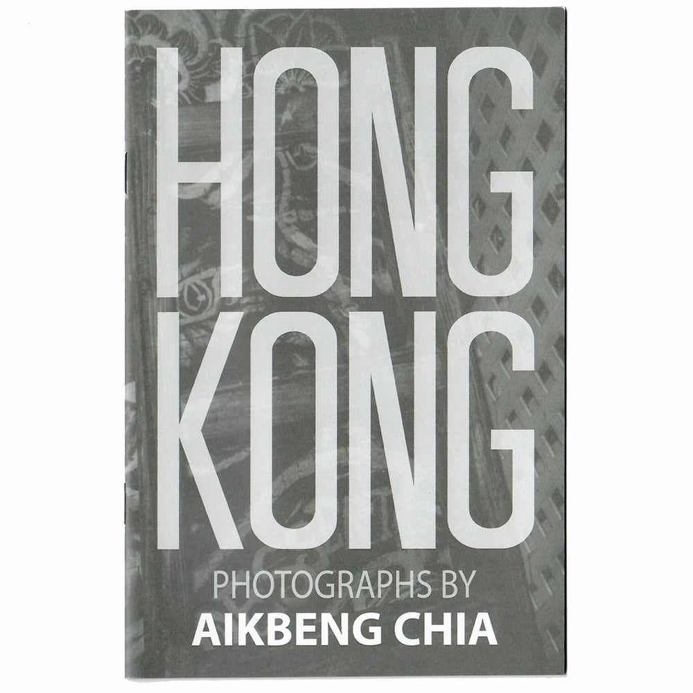 Image of HONG KONG by AikBeng Chia