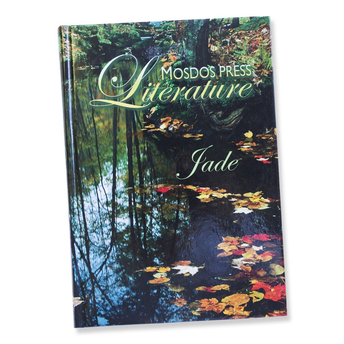Image of 7th Grade- Mosdos Press Literature Series (Jade)