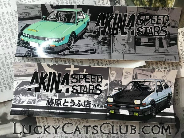 Image of Akina Speed Stars Slap