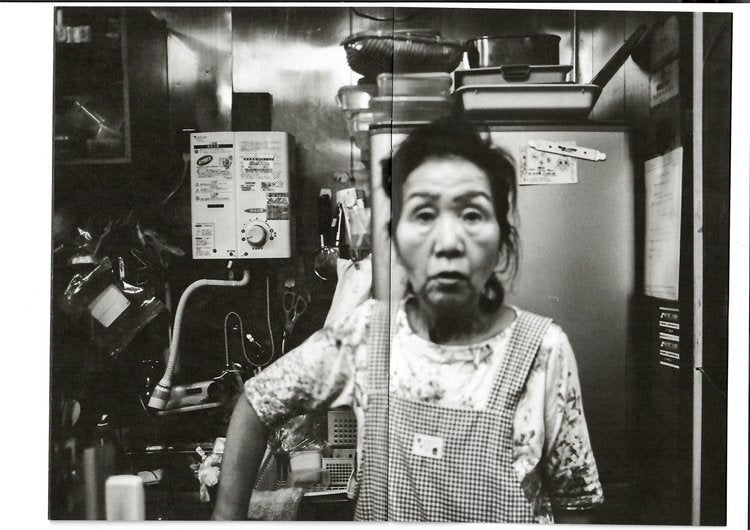 Image of TOMO CLUB vol 2 by Tomo Kamata