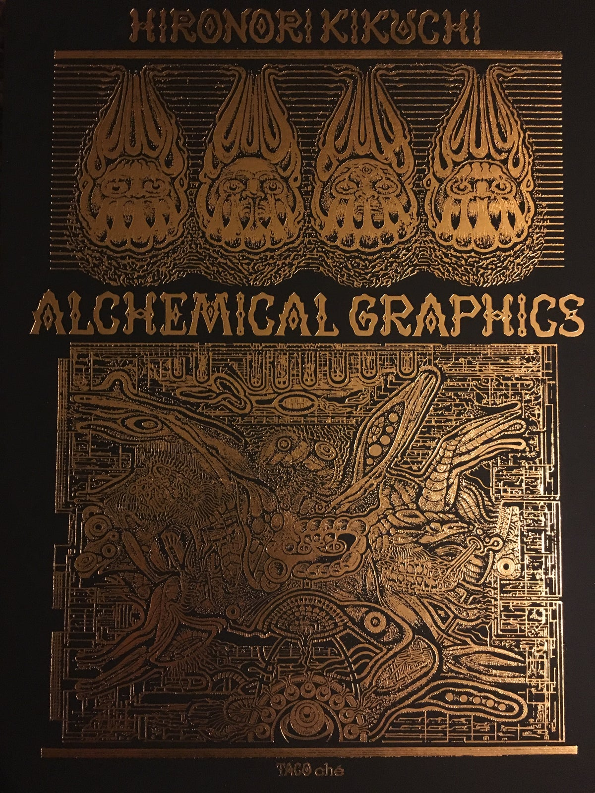 Image of Alchemical Graphics