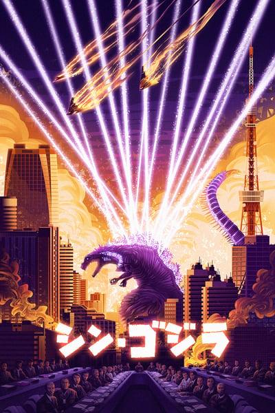 Image of Shin Godzilla