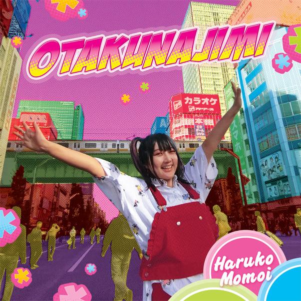 Image of OTAKUNAJIMI
