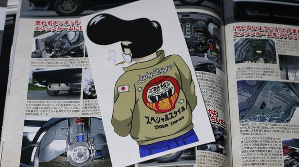 Image of Kaname's Bosozoku Jacket