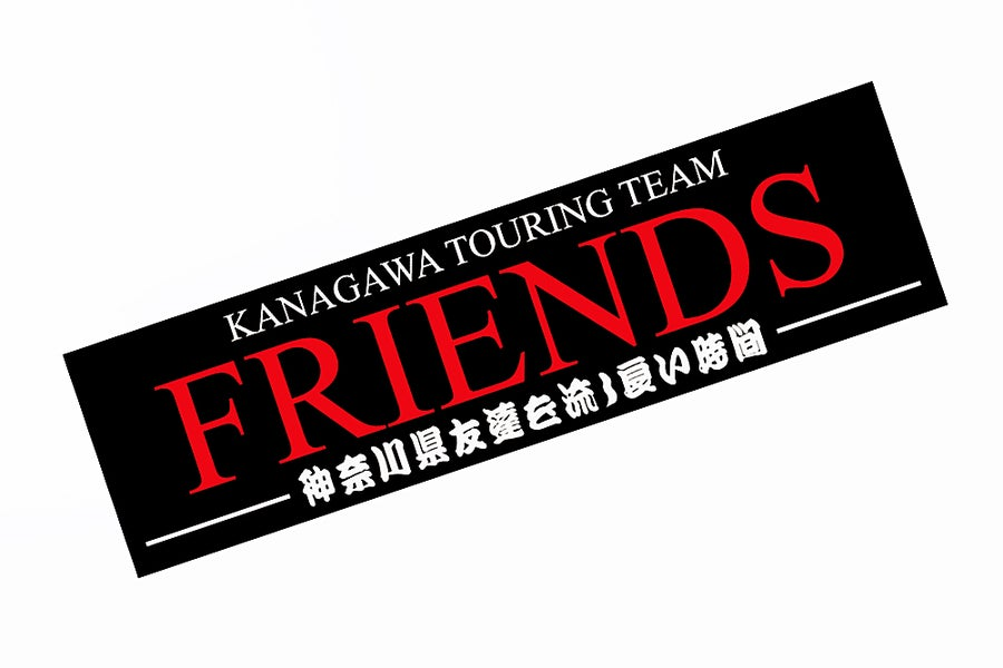 Image of Kanagawa Touring Team Sticker