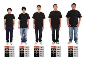 Image of I 識 live Tomorrow 舞台劇紀念版 T-shirt Black