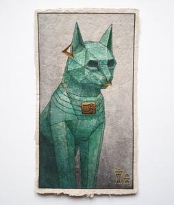 "Image of ""Bastet"" original watercolour study"