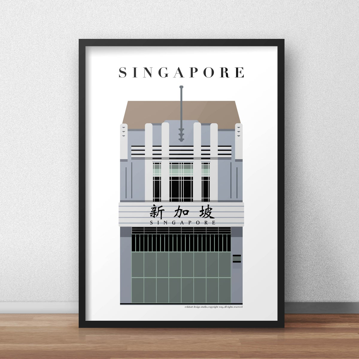 Image of Singapore Shophouse Grey