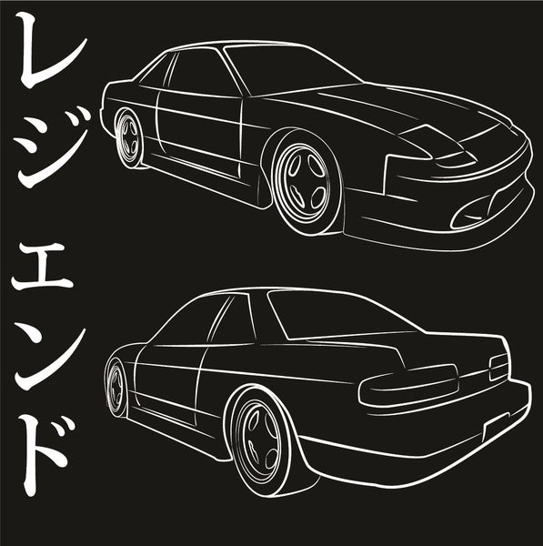 "Image of ""Legend"" 240sx Coupe Shirt"