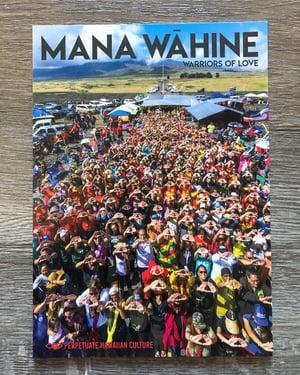 Image of Perpetuate Hawaiian Culture X Valen Ahlo: Limited Edition Mana Wāhine Postcard