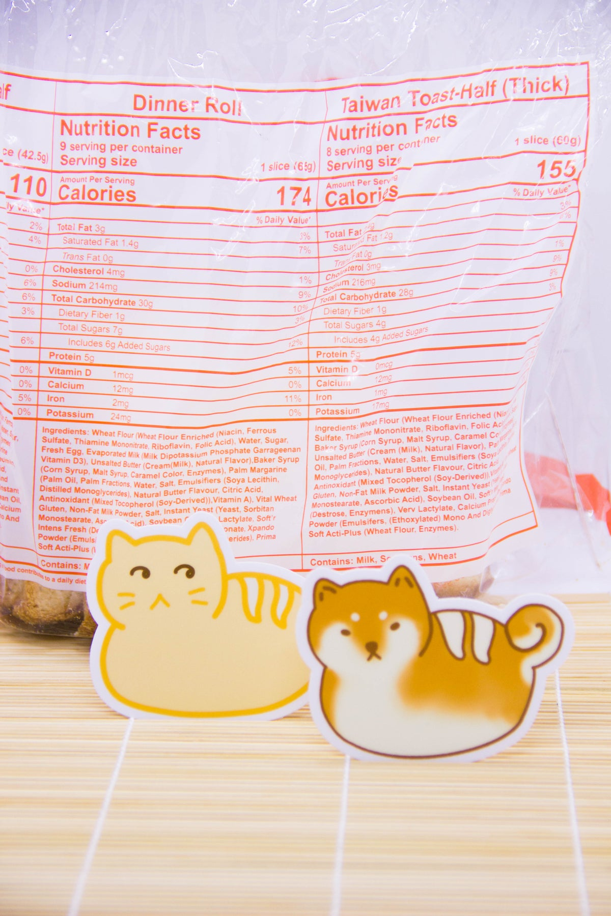 Image of Fresh Bread Stickers