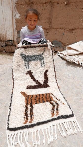 Image of Moroccan wool Rug - Knots kids