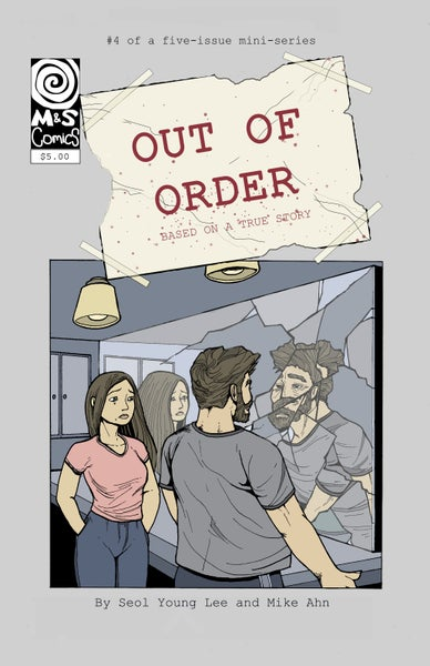 Image of Out of Order #4: Distorted