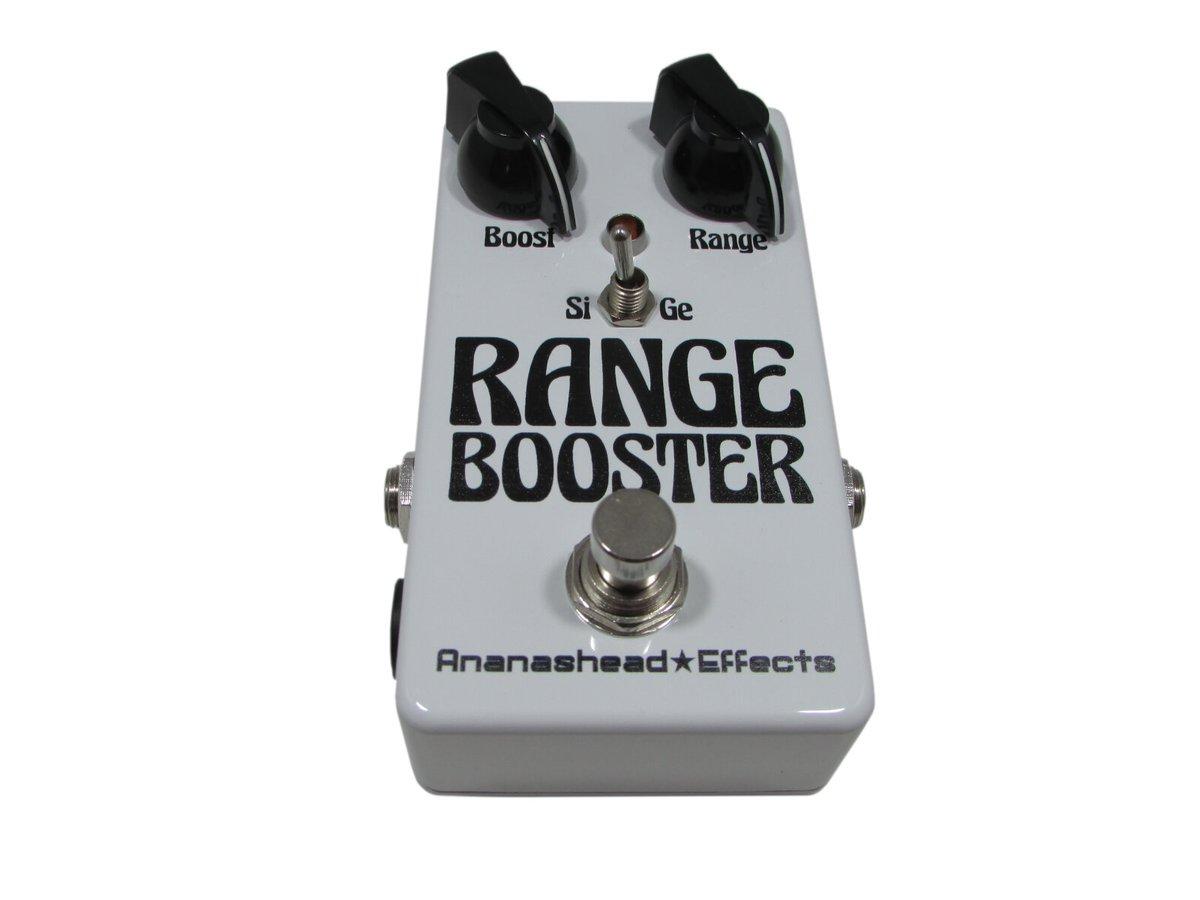 Range Booster