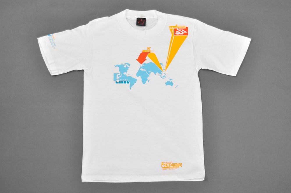 Image of TDR™ vs Shop33 Limited Edition Location 1998 Shirt White