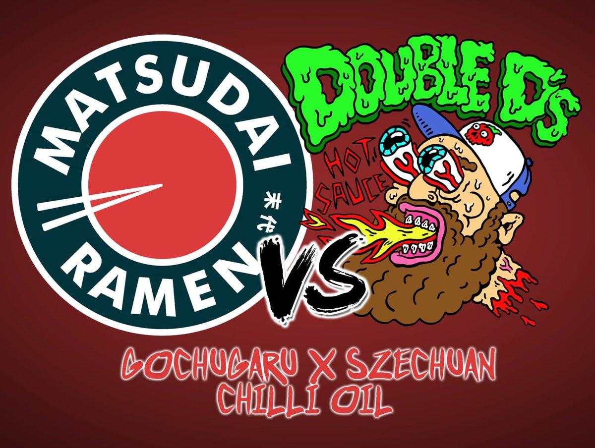 Image of Matsudai & Double Dee's Chilli Oil