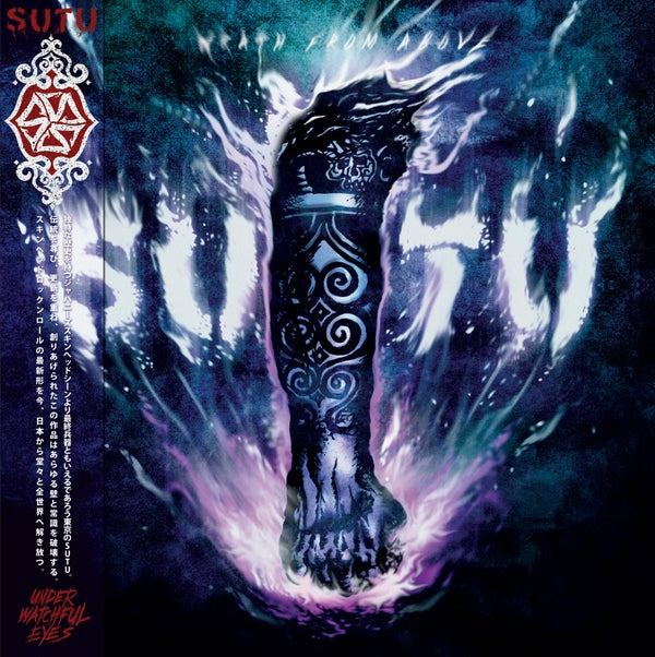 """Image of Sutu """"Wrath From Above"""" LP"""