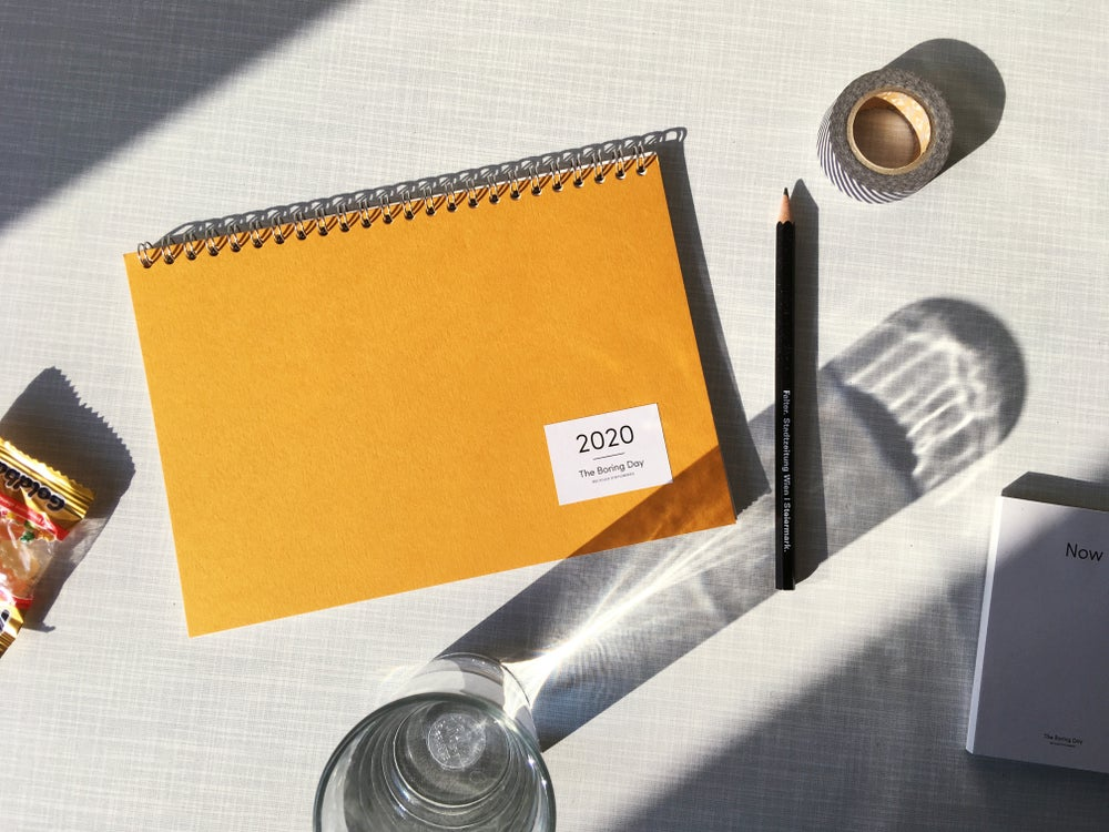 Image of Desktop Journal 2020 Mustard